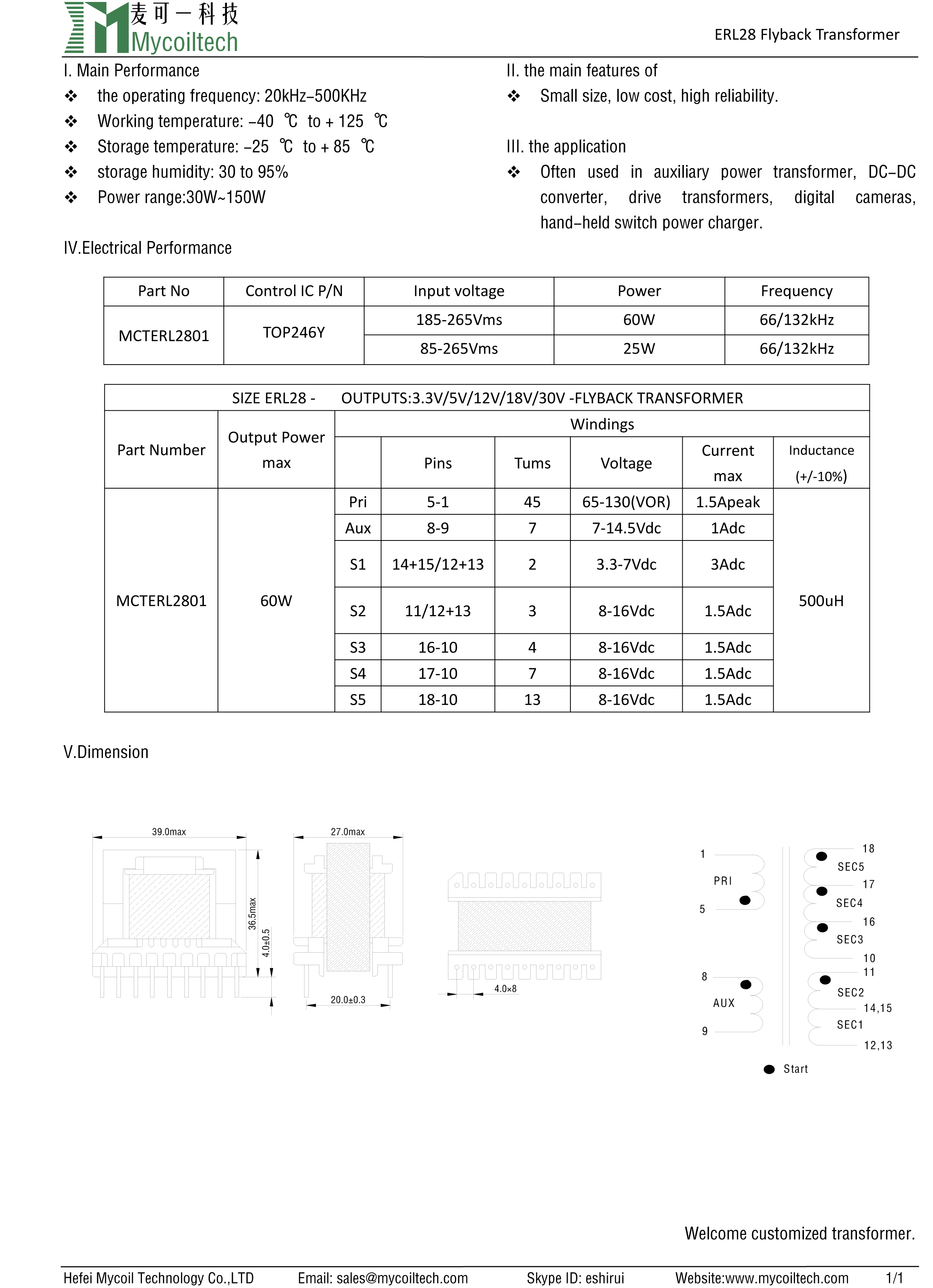 ERL28 Single Phase Transformer