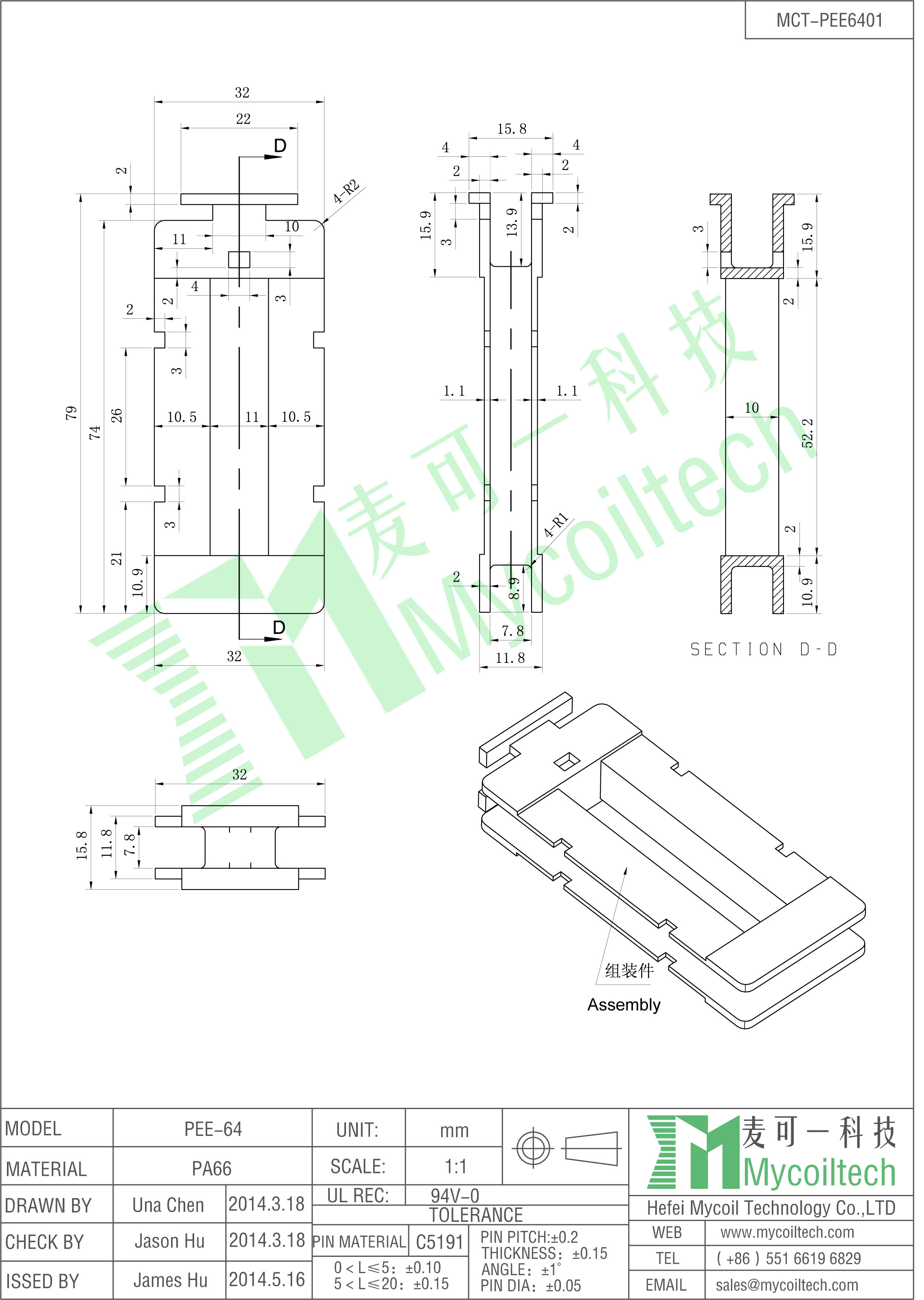 PEE64 transformer bobbin manufacture