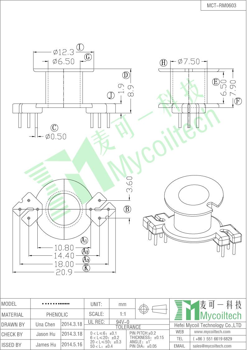 supplied 4+4pin RM6 bobbin