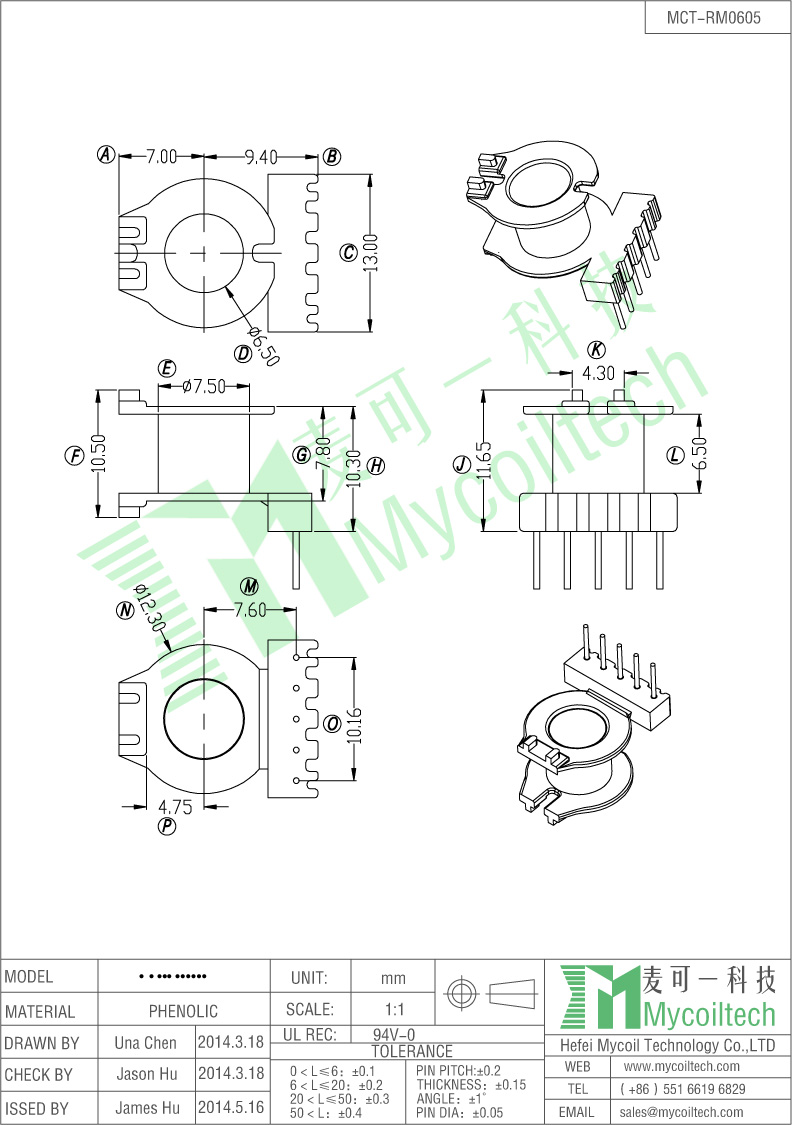 China bobbin factory,supplied professional electronic components