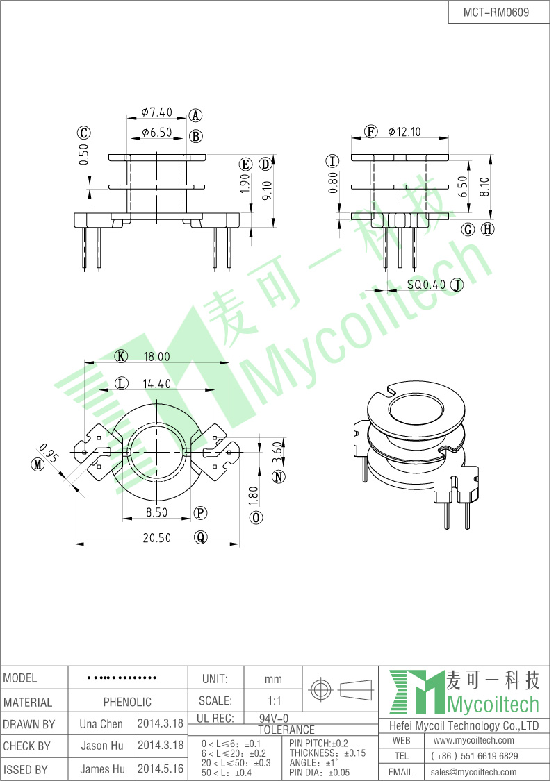 low price and high quality rm6 bobbin