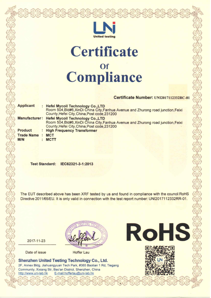 high frequency transformer RoHS certiification