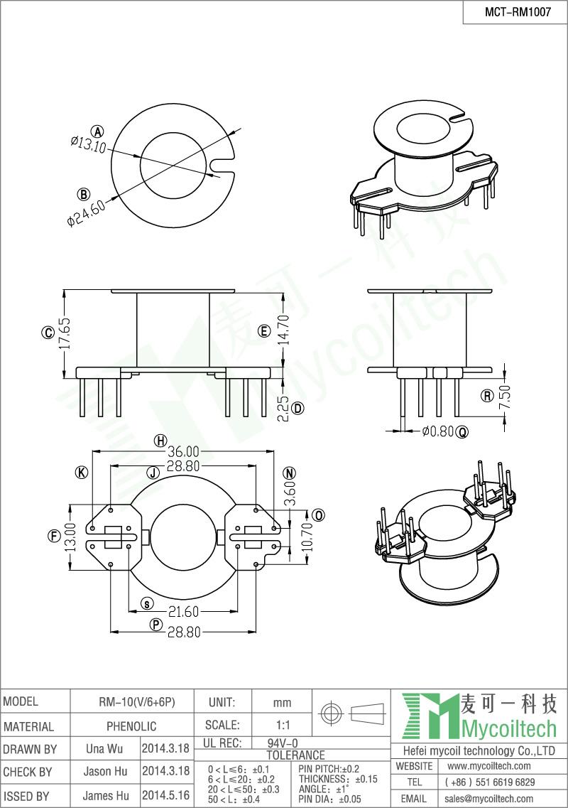 RM10 Ferrite Core High Frequency Current Transformer bobbin