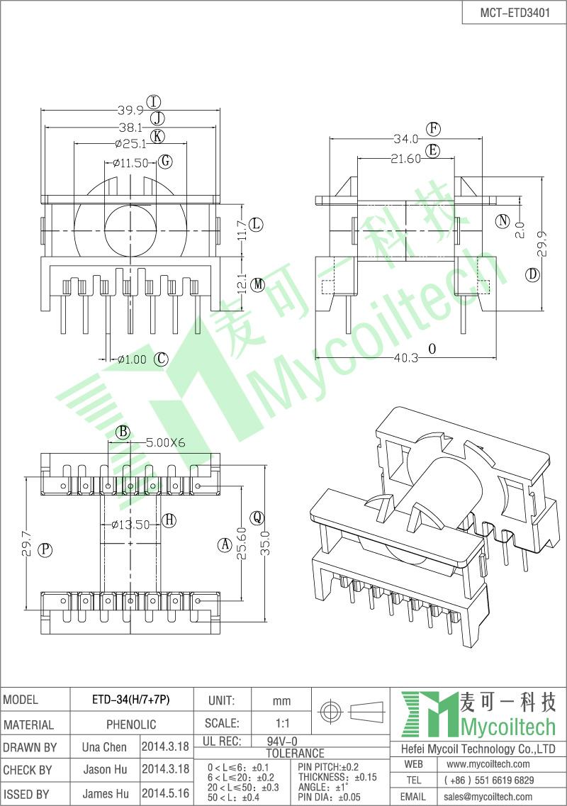 14 Pins ETD34 high frequency flyback transformer bobbin manufacturer