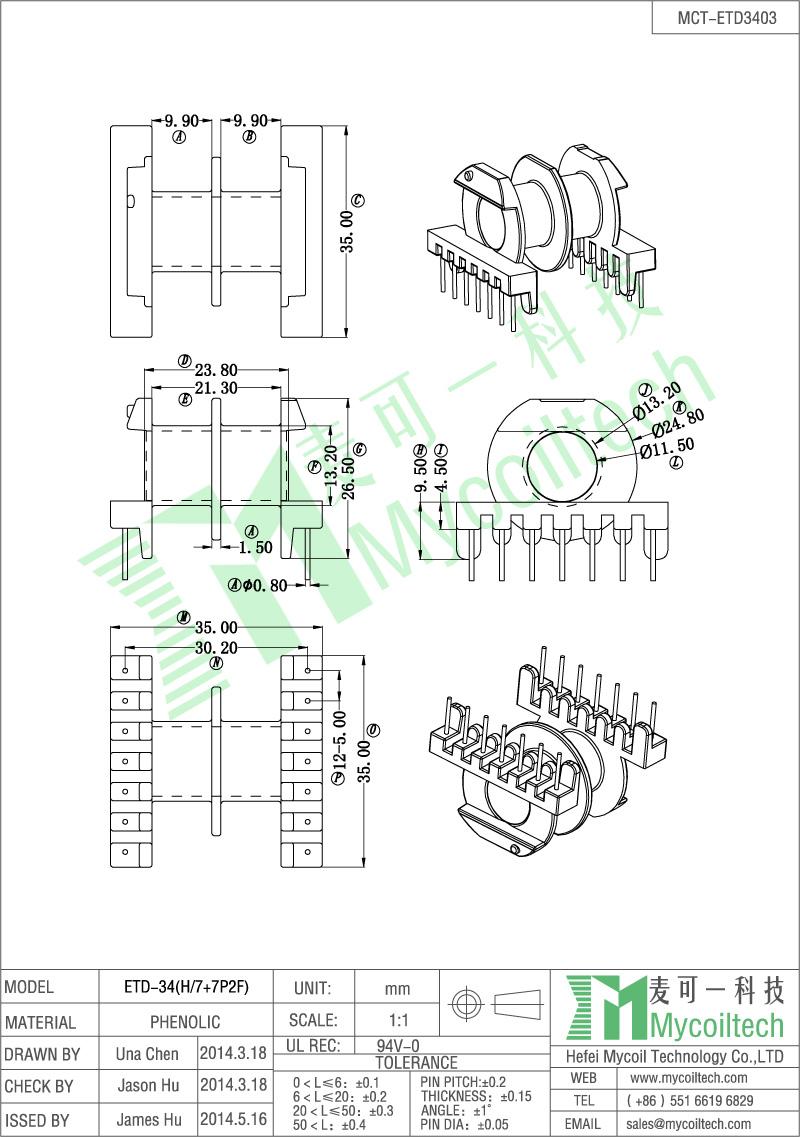 ETD34 Horizontal Plastic Bobbin High Frequency Bobbin 7+7 pins