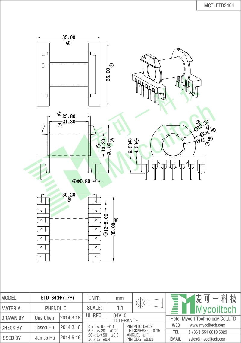 China high quality ETD34 high frequency transformer bobbin supplier