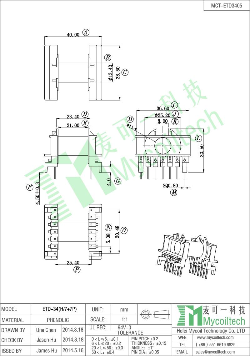7+7 Pins horizontal ETD34 flyback transformer bobbin professional factory