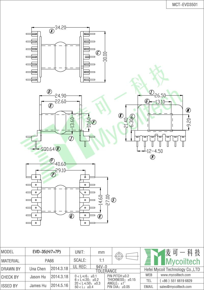 Electronic transformer bobbin EVD35 horizontal bobbin