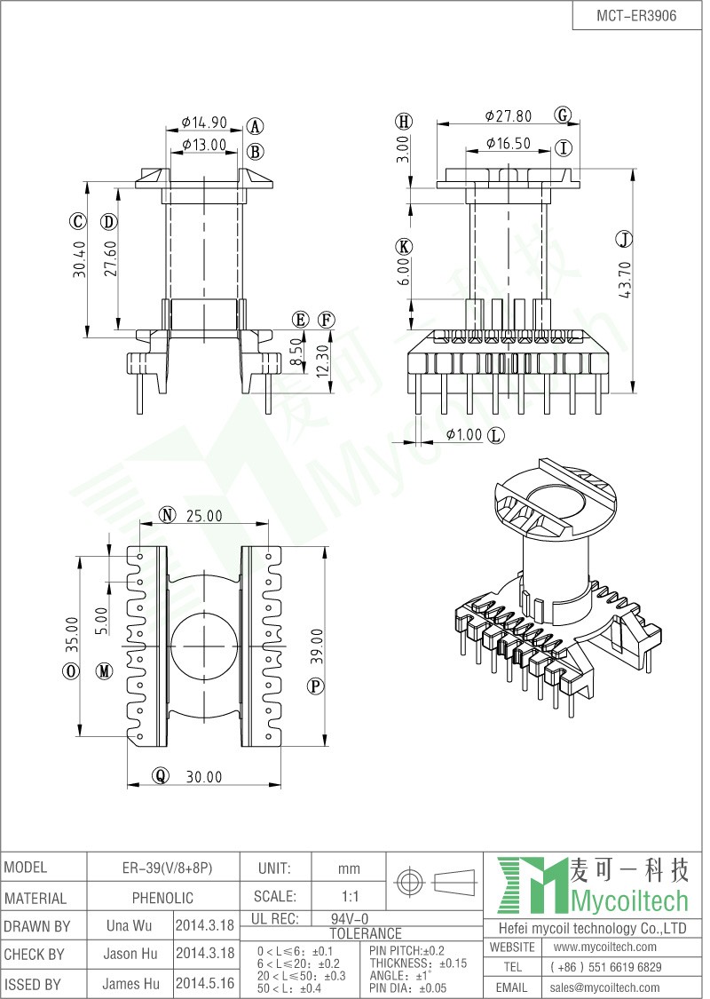 8+8 pins ER39 transformer bobbin made of phenolic