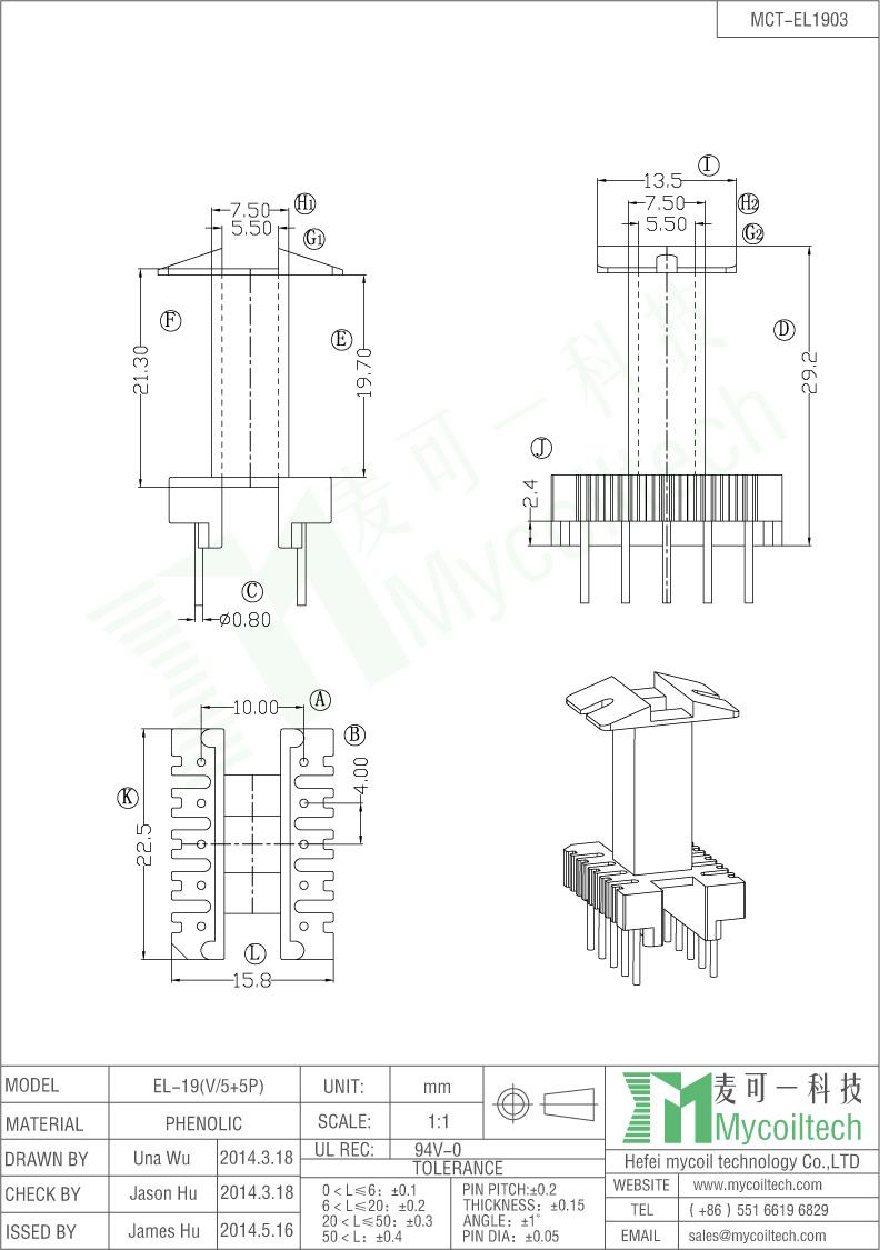 5+5 Pins El19 Transformer Bobbin Customized Coil Former