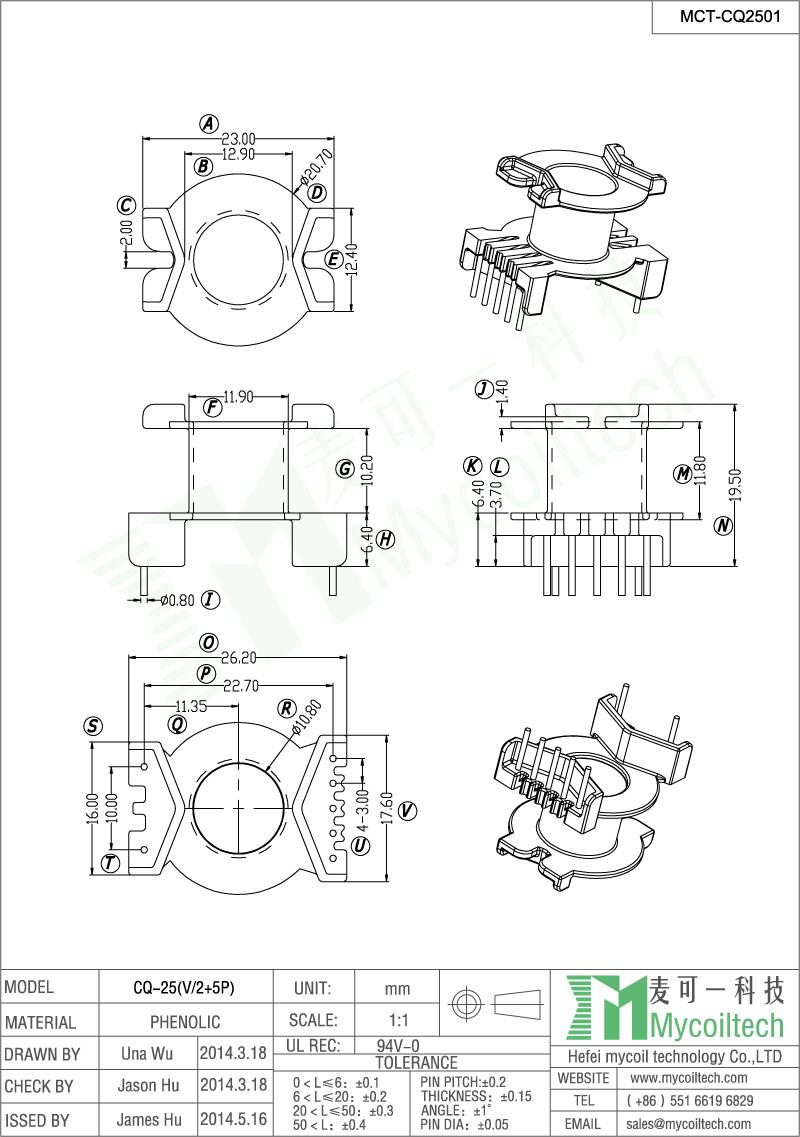 CQ25 Vertical Flyback Transformer Bobbin 5+2 Pin