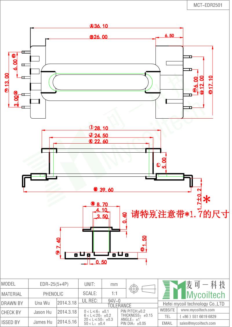 EDR29 transformer bobbin phenolic EDR bobbin