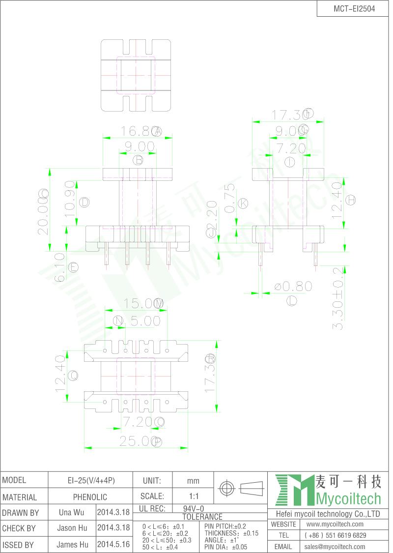EI type vertical transformer coil bobbin