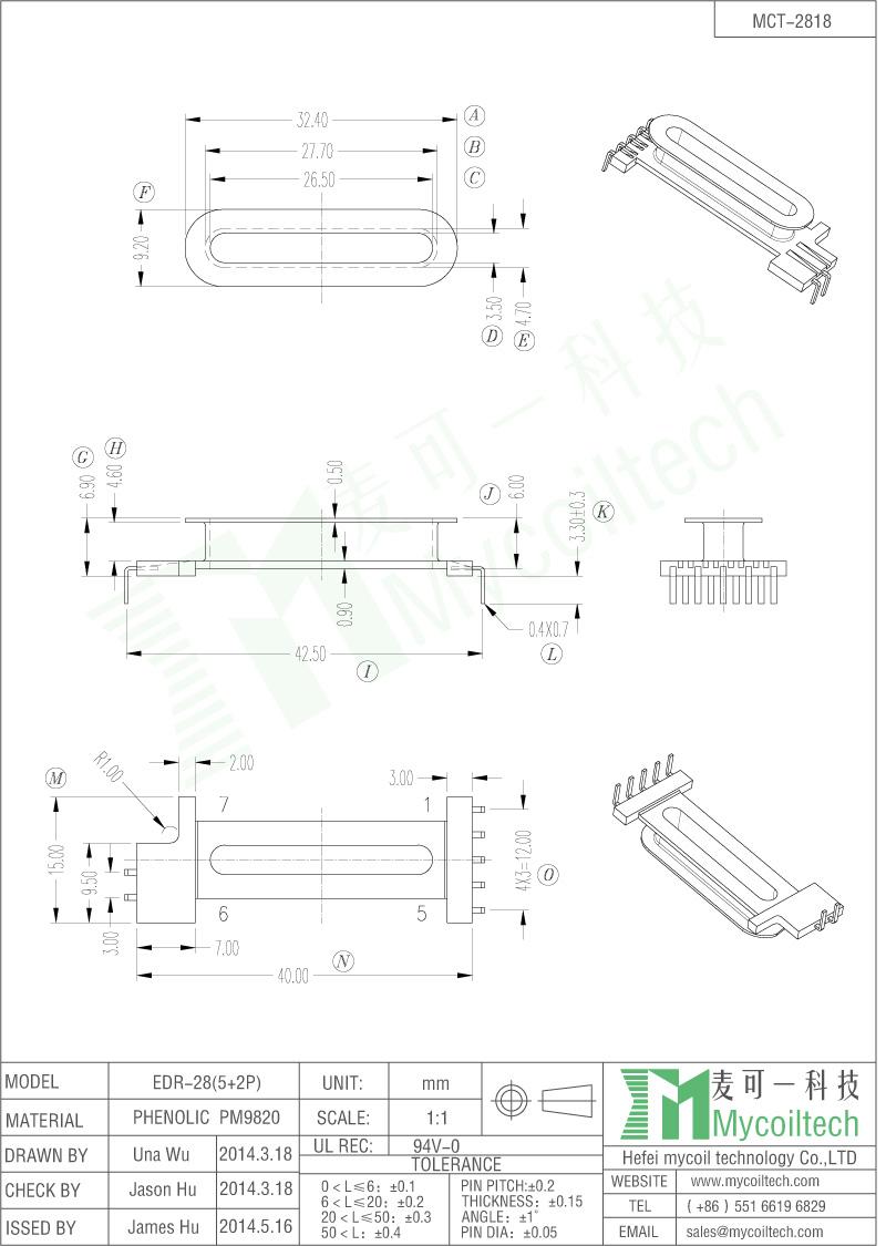 EDR28 transformer bobbin 5+2 pins