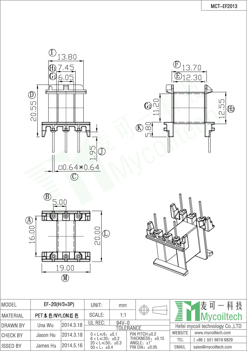 3+3 pins EF20 coil former