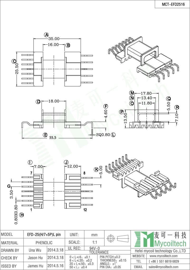 EFD25 L pin bobbin supplier