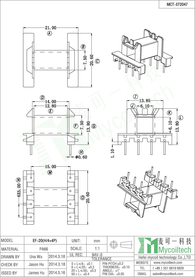 4+4 pin EF20 transformer bobbin