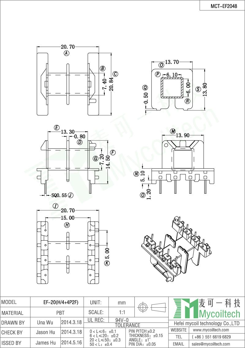 EF20 two slots bobbin supplier
