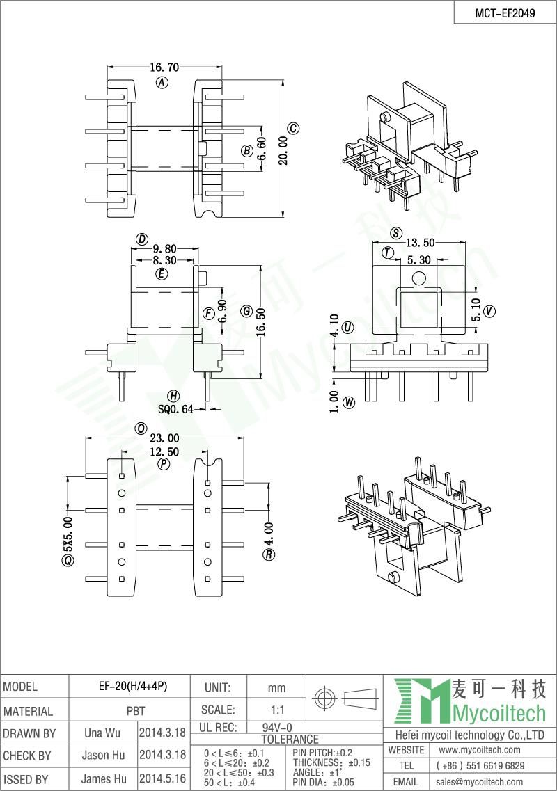Bobbin factory in China