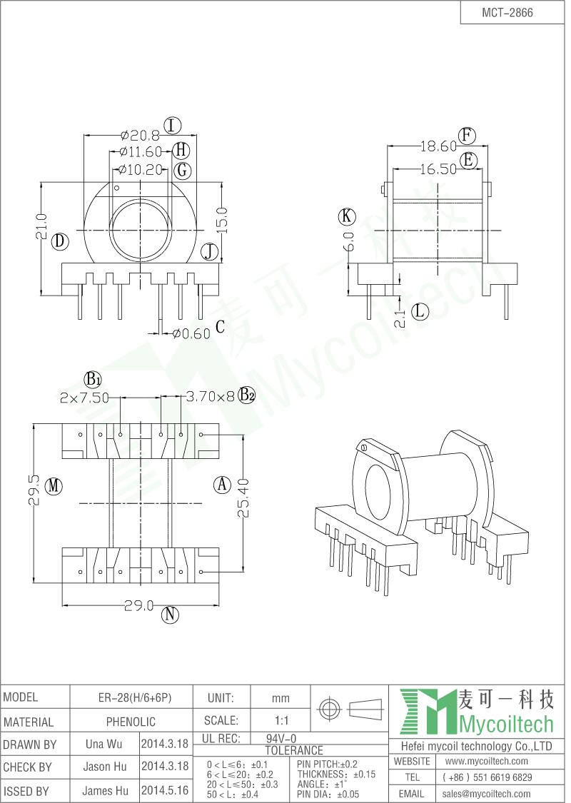 Ferrite core bobbin manufacture