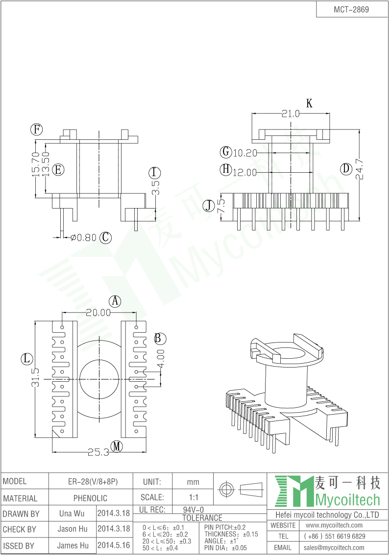 Vertical bobbin pin 8+8