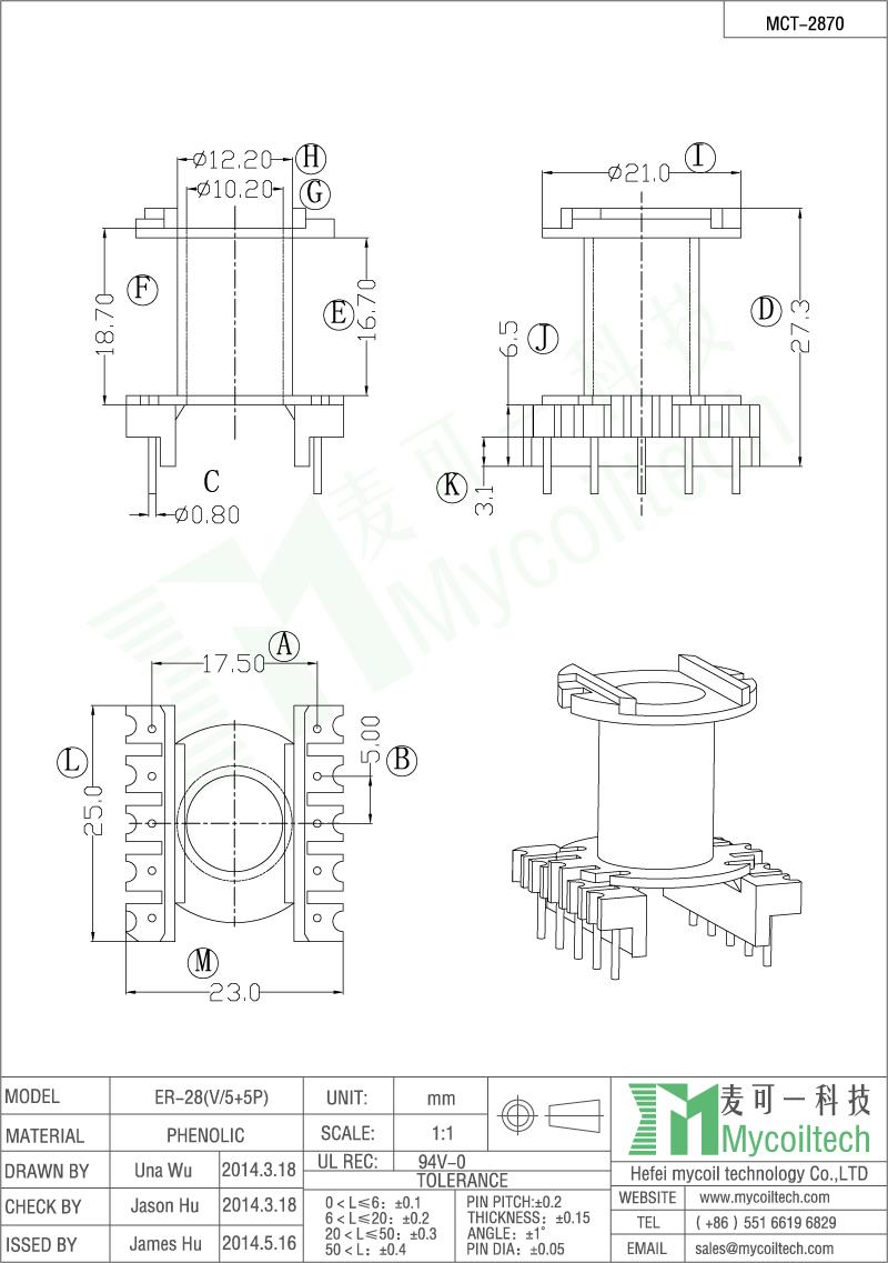 ER28 vertical bobbin 5+5 pin