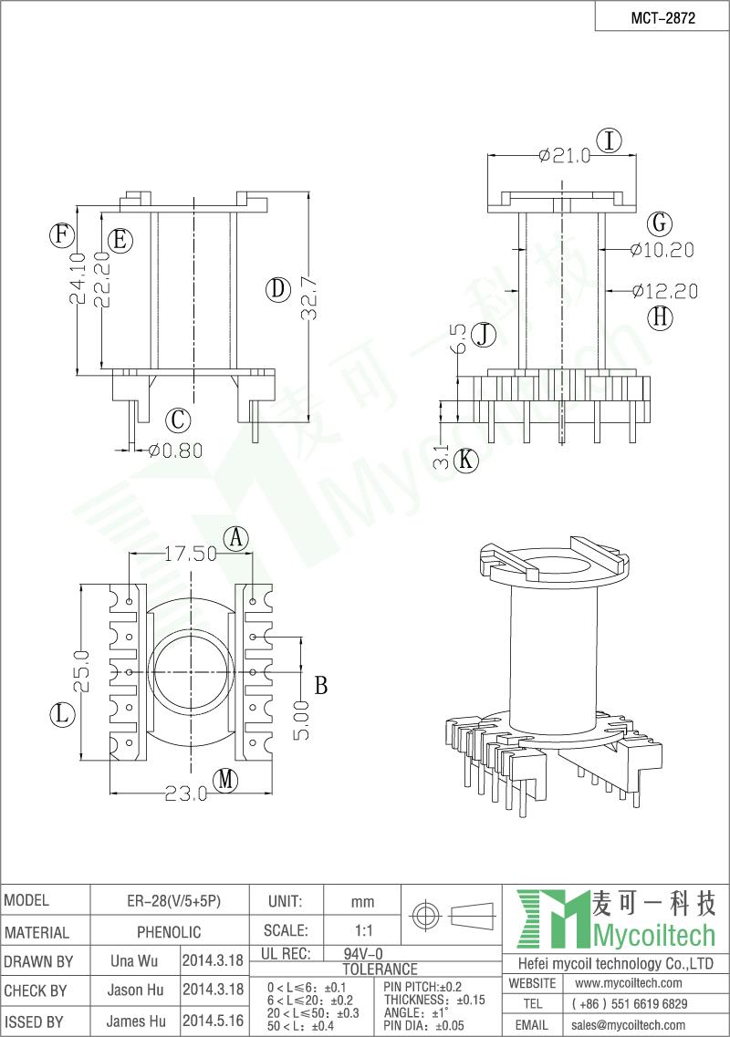 Vertical bobbin ER28 EC28