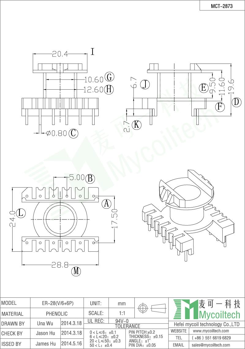 Transformer ER28 vertical bobbin