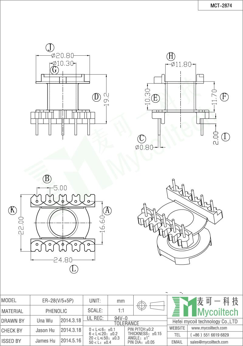 5+5 pin ER28 coil bobbin