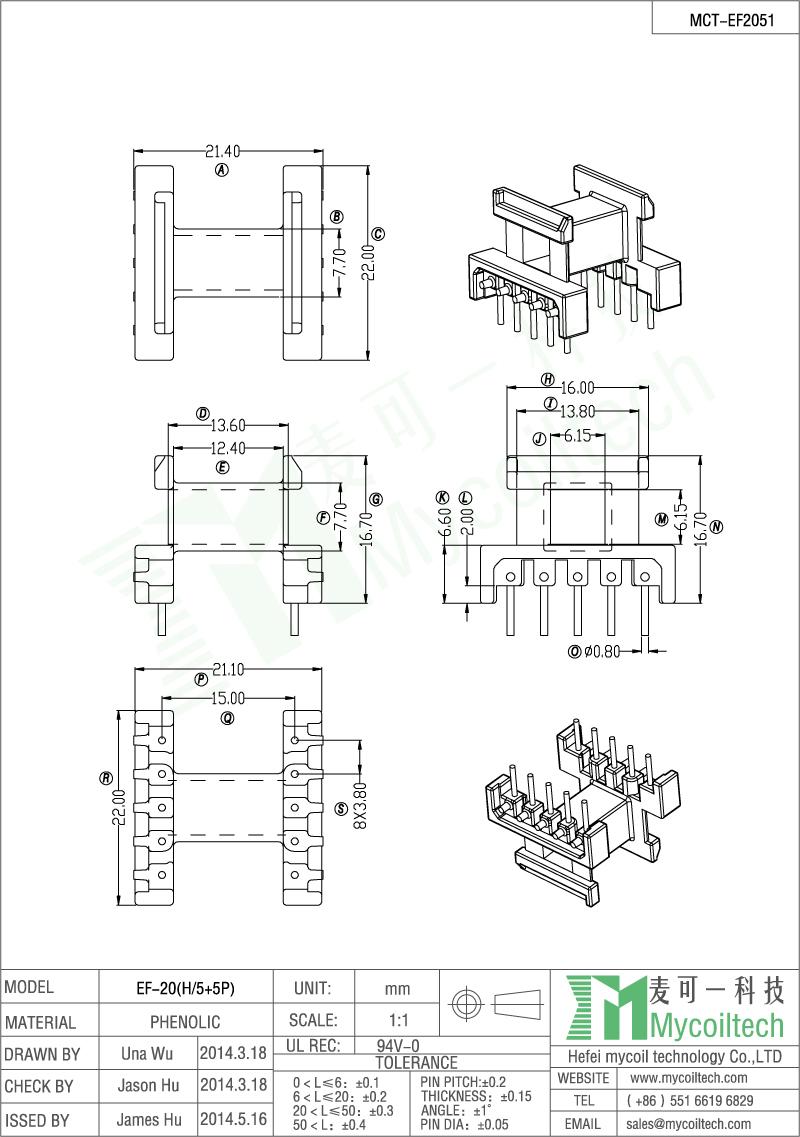EF20 horizontal bobbin factory