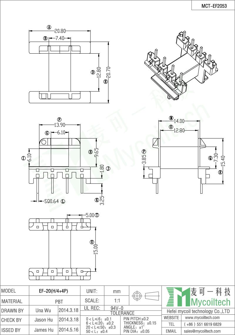 EF20 horizontal bobbin pin 4+4