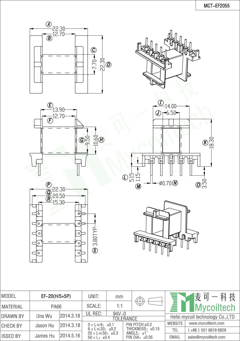 EF20 high voltage transformer bobbin