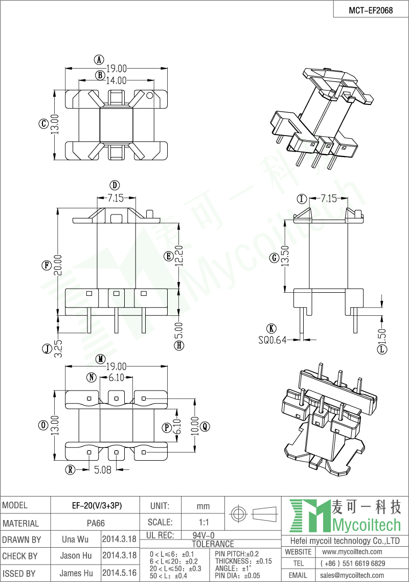 Vertical transformer EF20 bobbin