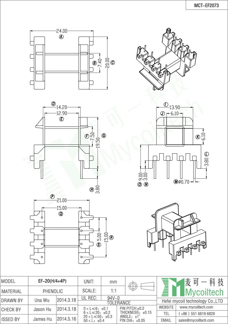 EF20 ferrite core for transformer