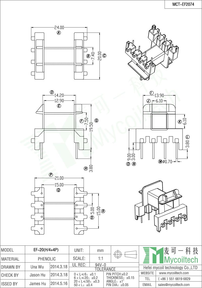 4+4 pins horizontal bobbin