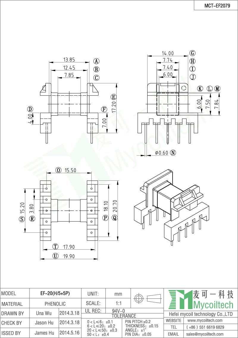 EF20 5+5 pins coil bobbin