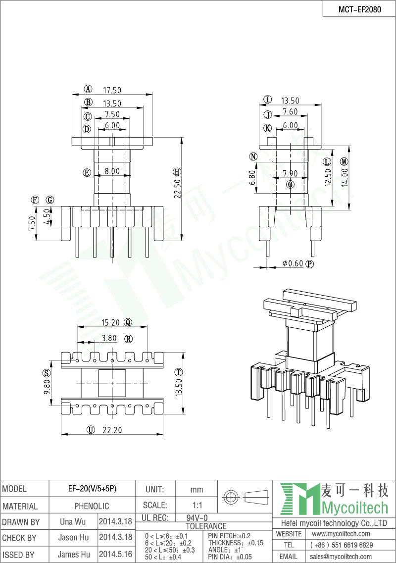 Vertical type EF coil former
