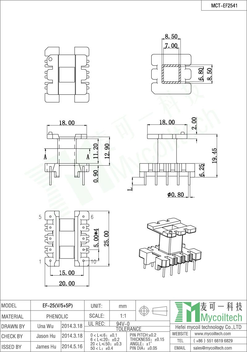 Vertical type EF bobbin