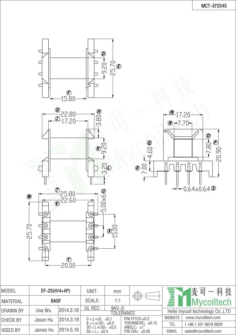 Horizontal EF25 bobbin for cores