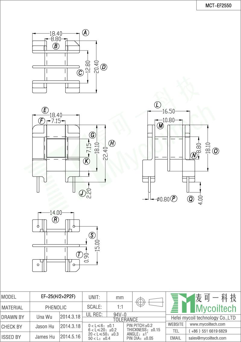 EF25 two slots transformer bobbin