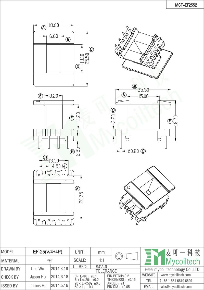 4+4 pin vertical transformer bobbin