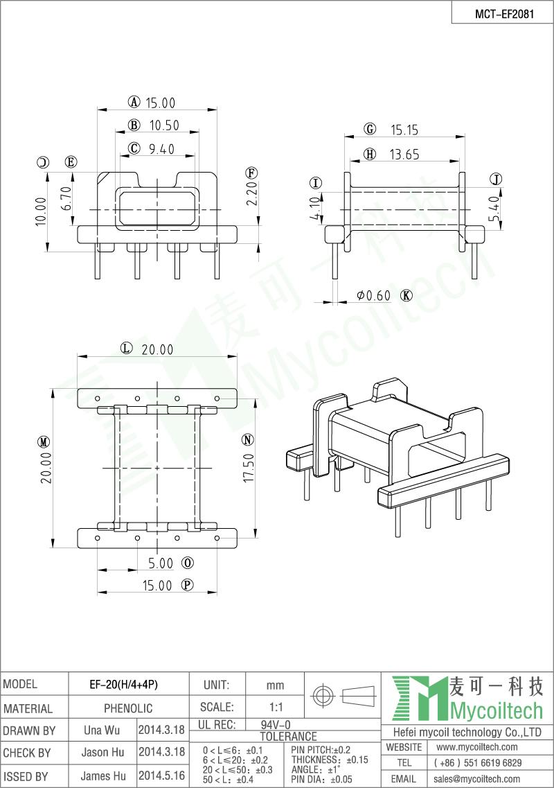 Supply 4+4 pins EF20 coil bobbin