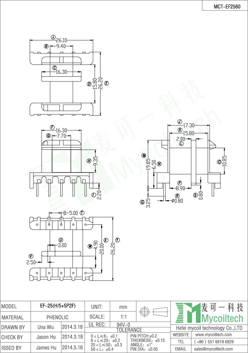 EF25 core bobbin factory