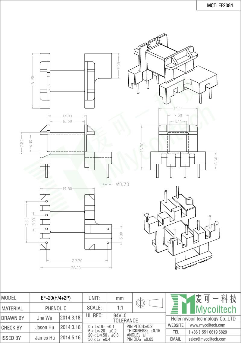 4+2 pin horizontal bobbin
