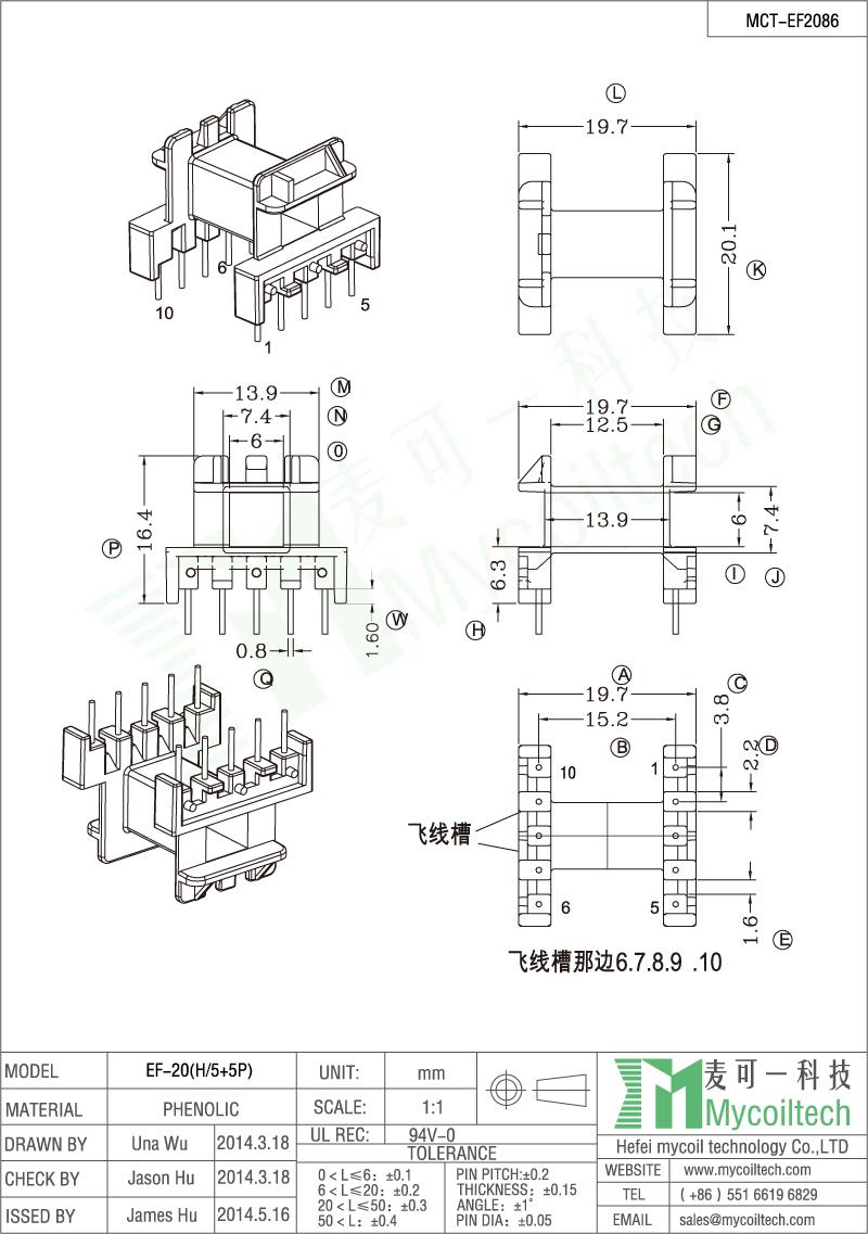 EF20 5+5 pin transformer bobbin