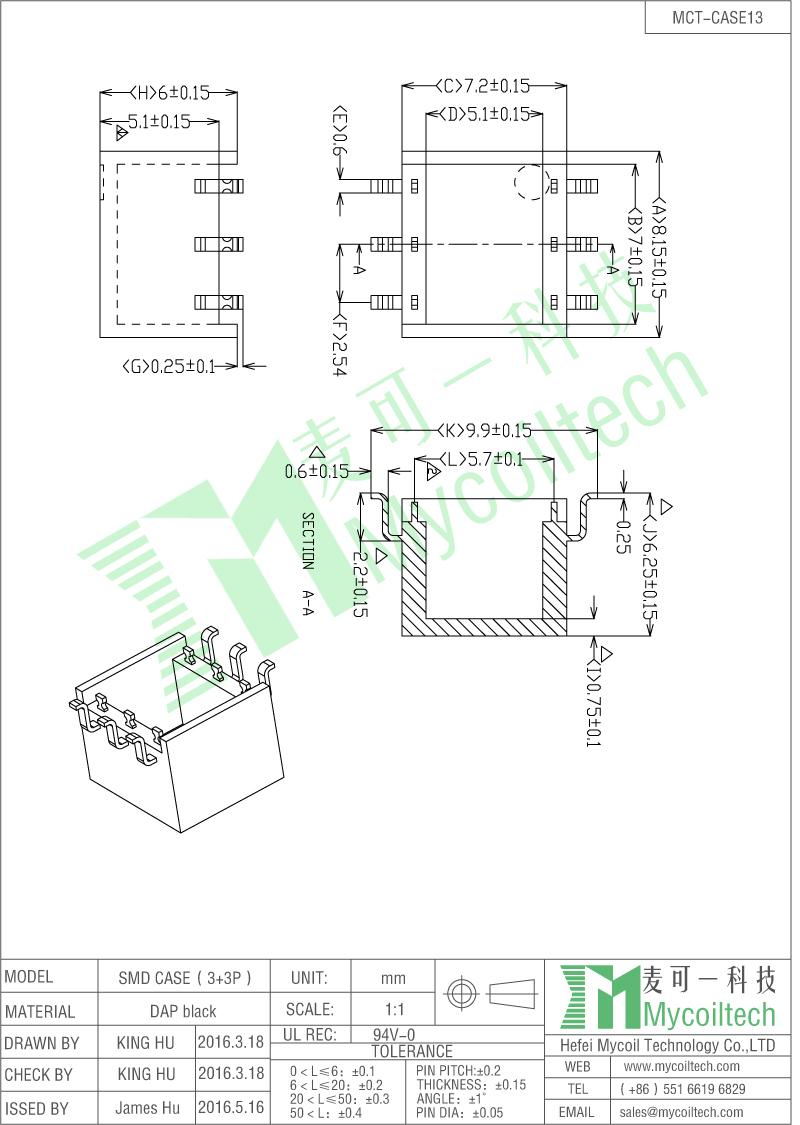 SMD transformer case supply