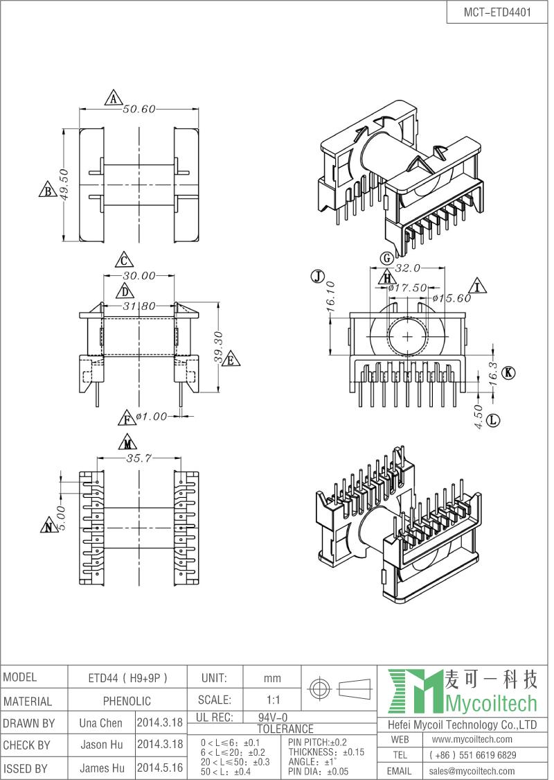 Horizontal ETD44 transformer bobbin