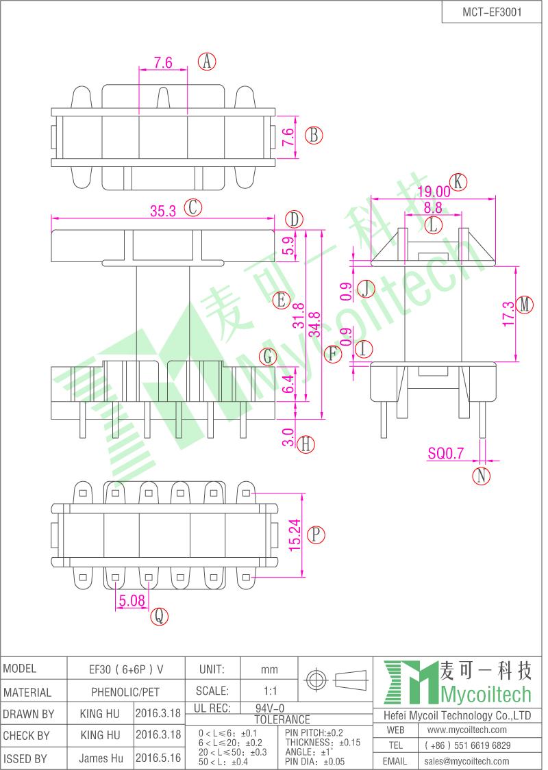 EF30 6+6 pins vertical bobbin