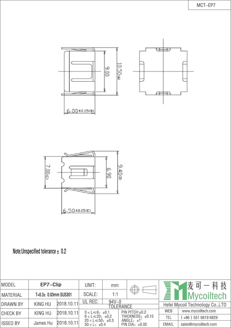 EP7 bobbin clip for transformer