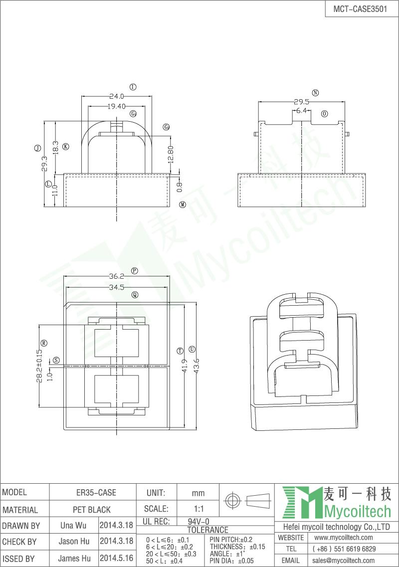 ER35 PET transformer case